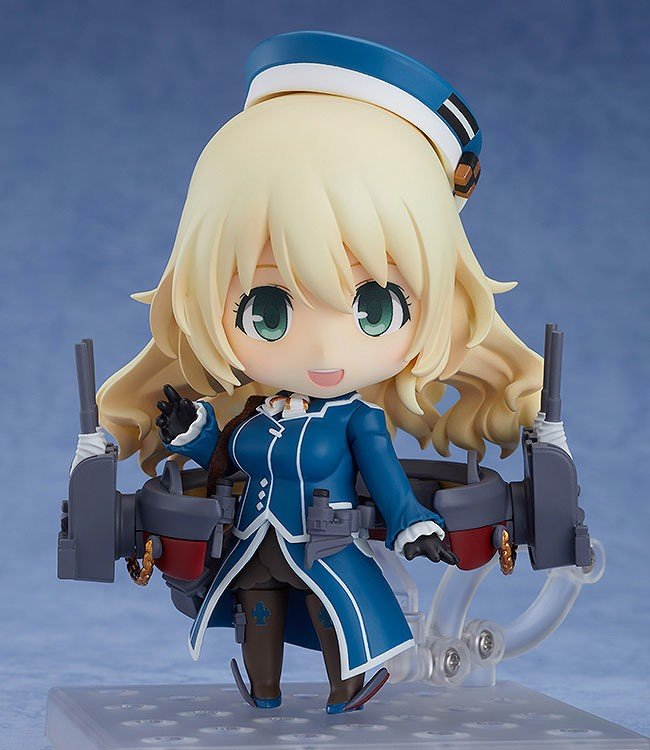 Nendoroid Kantai Collection -Kan Colle- Atago
