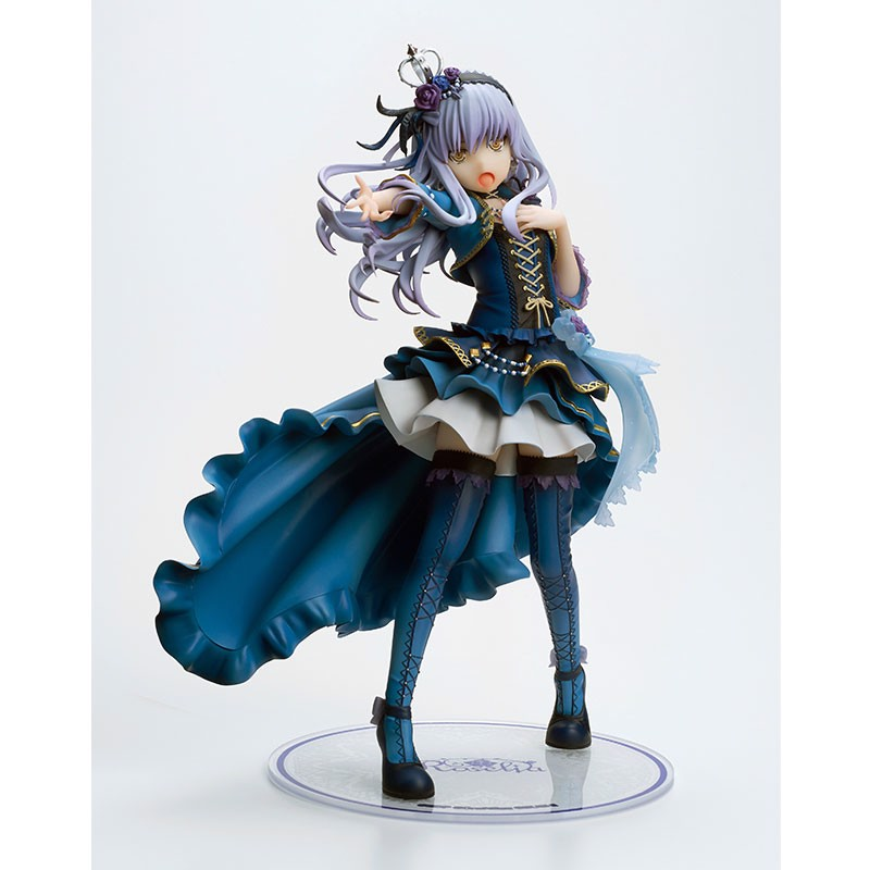 BanG Dream! Girls Band Party! VOCAL COLLECTION Yukina Minato from Roselia 1/7