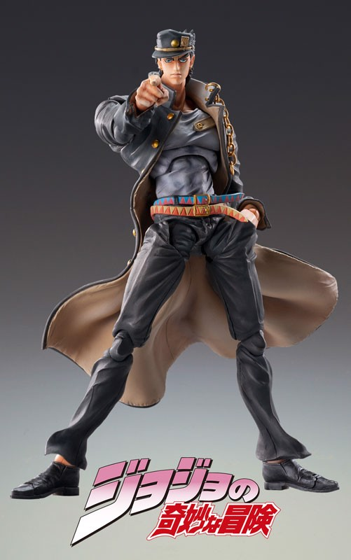 Super Action Statue JoJo's Bizarre Adventure Part.III Jotaro Kujo Ver.1.5