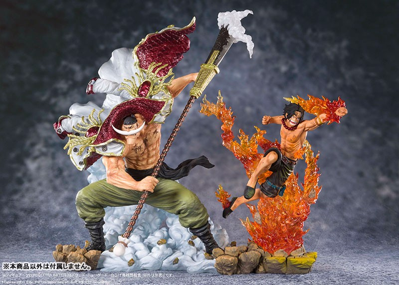 Figuarts ZERO Edward Newgate -Whitebeard Pirates Captain-