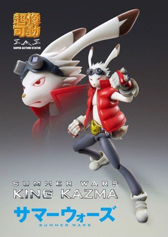 Super Action Statue Summer Wars King Kazuma Ver.1