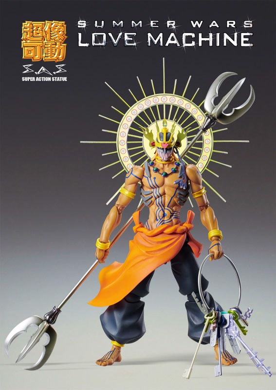 Super Action Statue Summer Wars Love Machine