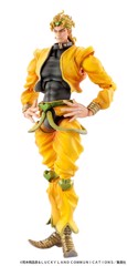 Super Action Statue JoJo's Bizarre Adventure Part.III DIO