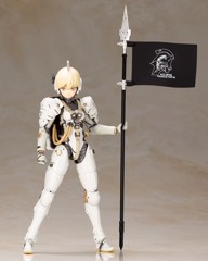 KOJIMA PRODUCTIONS Ludens Plastic Model