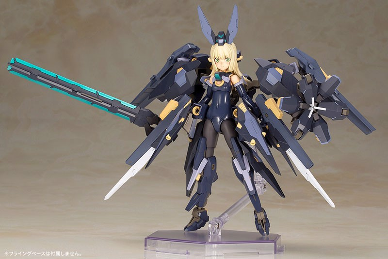 Frame Arms Girl Zelfikar Plastic Model