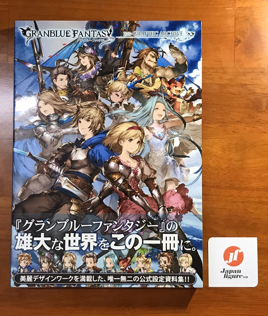 Granblue Fantasy Graphic Archive Artbook