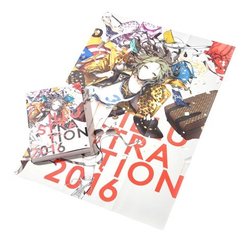 Artbook Illustration 2016