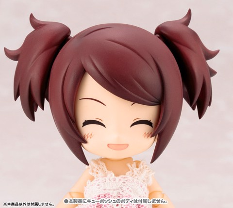 Cu-poche Extra - Anne's Kimagure Twin-tail Set