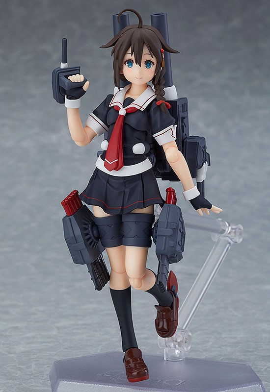 figma - Kantai Collection -Kan Colle-: Shigure Kai Ni