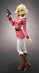 Excellent Model RAHDX Series G.A.NEO Mobile Suit Gundam Sayla Mass 1/8