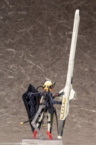 Megami Device BULLET KNIGHTS Launcher Plastic Model
