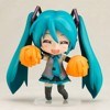 Nendoroid Hatsune Miku Cheerful