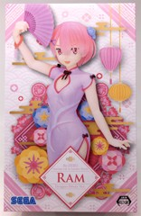 Re:ZERO -Starting Life in Another World- Premium Figure Ram Dragon-Dress Ver.
