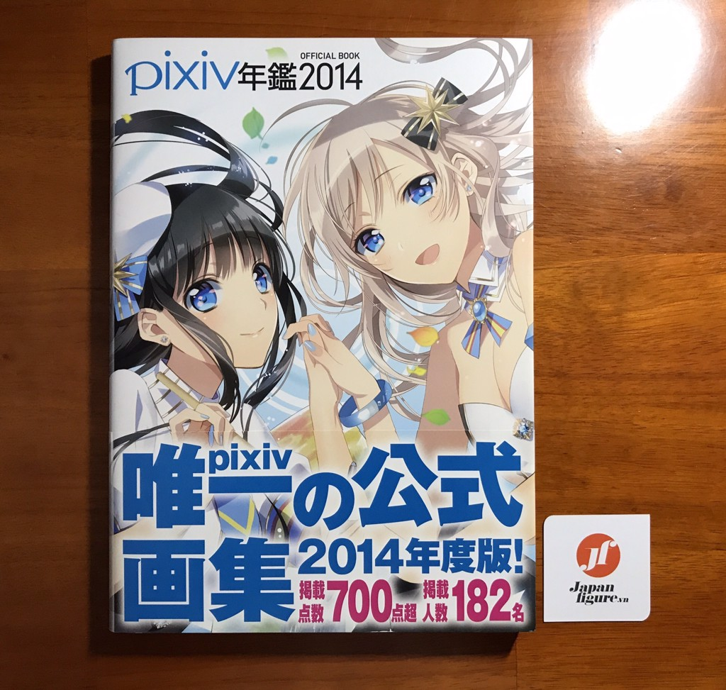 Artbook Pixiv 2014 Official Yearbook
