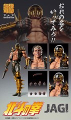 Super Action Statue Fist of the North Star Jagi