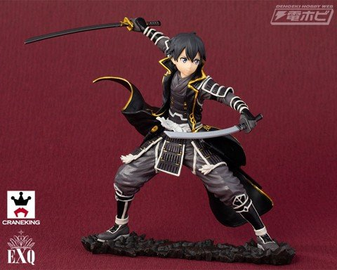Sword Art Online Code Register - Kirito - Gokai (Banpresto)