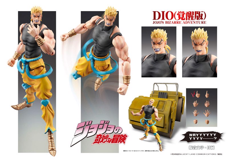 Super Action Statue JoJo's Bizarre Adventure Part.3 DIO (Awakened Version)