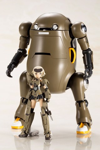 Frame Arms Girl Hand Scale Gourai with 20 Mechatro WeGo