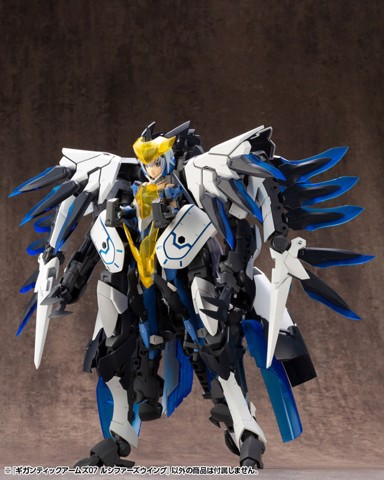 M.S.G Gigantic Arms 07 Lucifer's Wing