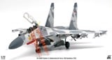 Mô Hình Máy Bay Indonesian Air Force Sukhoi Su-30MK Flanker-C TS-3006 | JC Wings 1:72