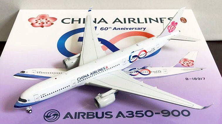 Mô Hình Máy Bay China Airlines Airbus A350-900 B-18917 60th Anniversary | Aviation 1:400