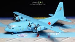 Mô Hình Máy Bay Japan Air Self Defense Force Lockheed C-130 05-1085 | GeminiJets 1:400