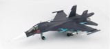 Mô Hình Máy Bay Russian Air Force Sukhoi Su-34 Red 21 | Hobby Master 1:72