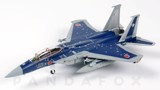 Mô Hình Máy Bay Japan Air Self-Defense Force F-15J | Hogan 1:200