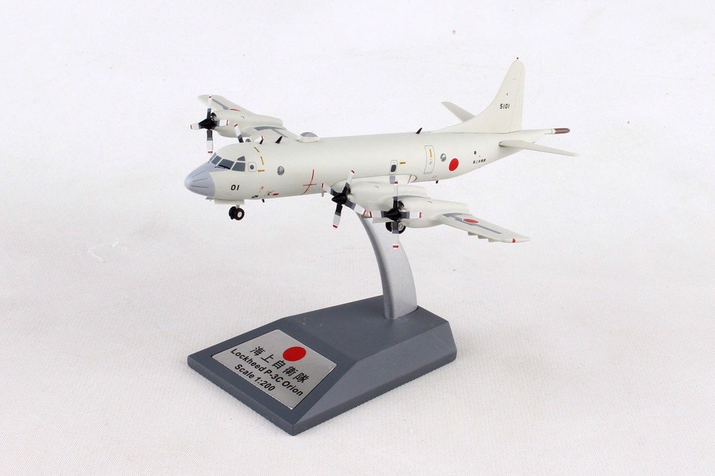 Mô Hình Máy Bay Japan Maritime Self-Defense Force Lockheed P-3C 5101 | InFlight 1:200