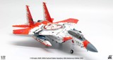 Japan Air Self-Defense Force F-15J Eagle 62-8876 JC Wings 1:72 JCW-72-F15-012