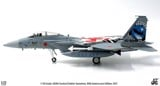 Mô Hình Máy Bay Japan Air Self-Defense Force F-15J Eagle 42-8947 | JC Wings 1:72