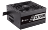 Corsair CX750M  750 Watt 80 Plus Bronze  Modular ATX PSU