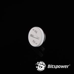 Bitspower G1/4'' Deluxe White Low-Profile Stop Fitting V2