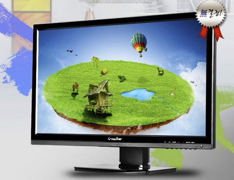 Crossover 2770 MDP Gold -True 10Bit  Adobe RGB 99% QHD AH-IPS LCD