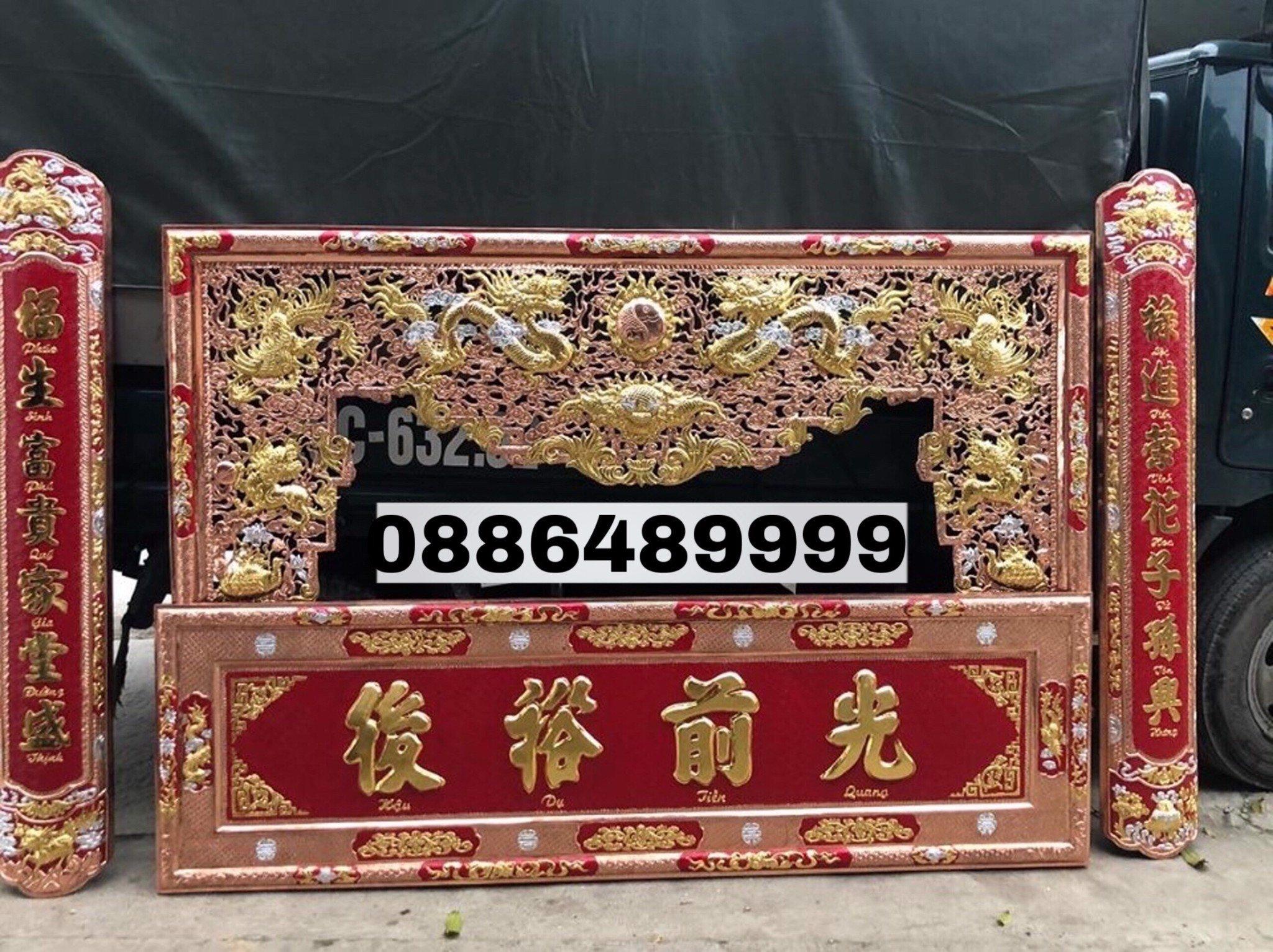 Cửa võng, đại tự bằng đồng -  Đồng Phong Thủy
