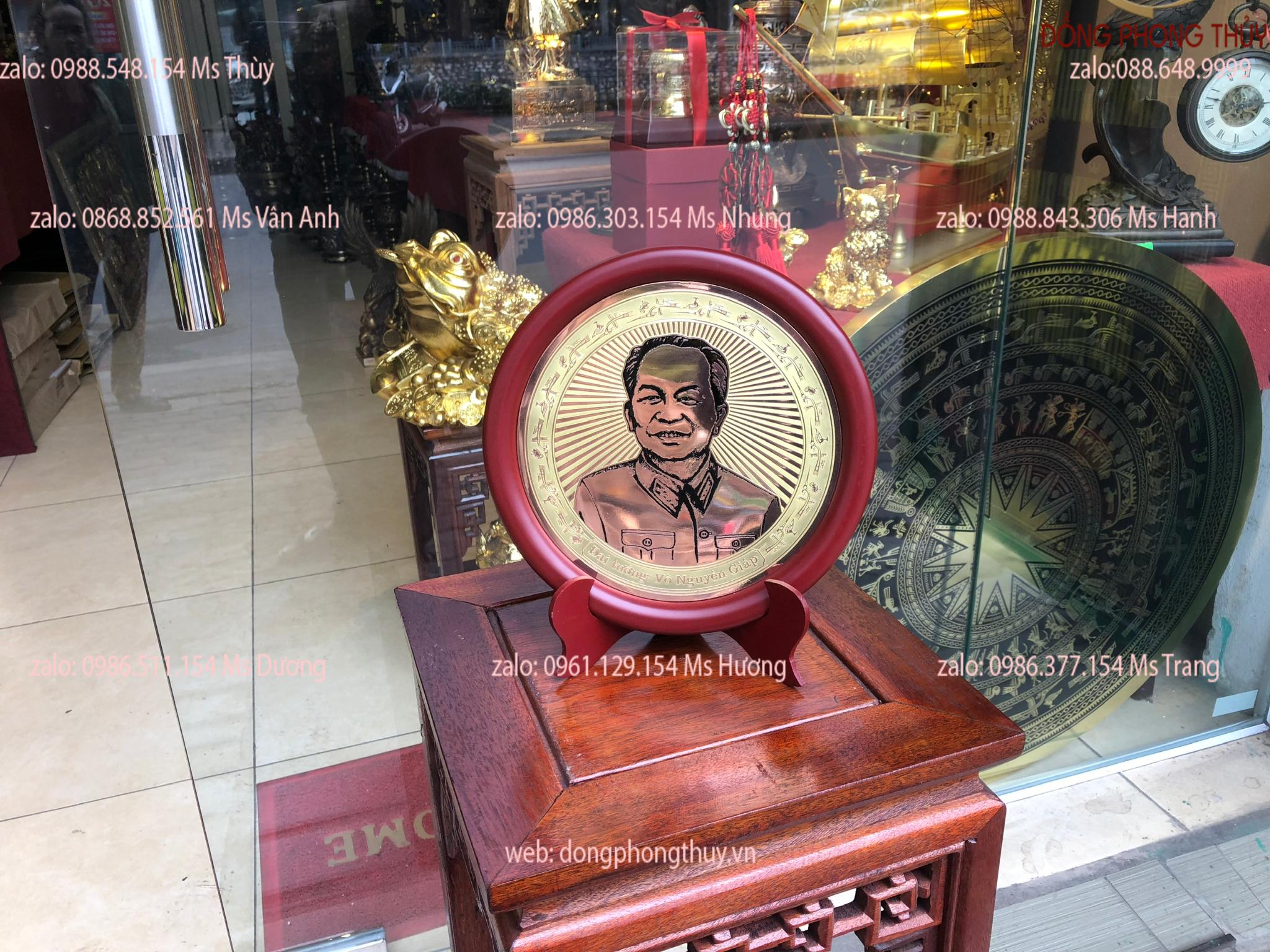 Quà tặng sếp: Tranh đĩa bằng đồng đỏ ảnh Bác Giáp - Võ Nguyên Giáp
