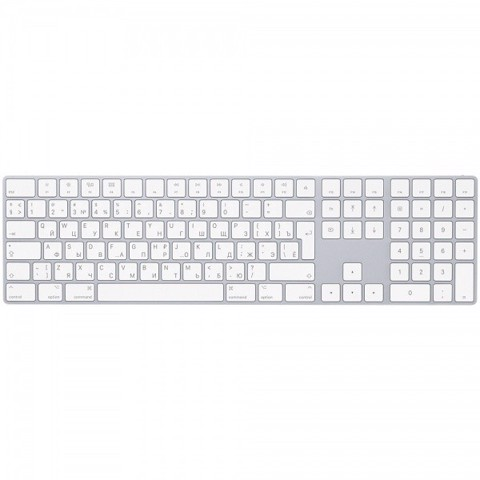 Apple Magic Keyboard with Numeric Keypad- MQ052