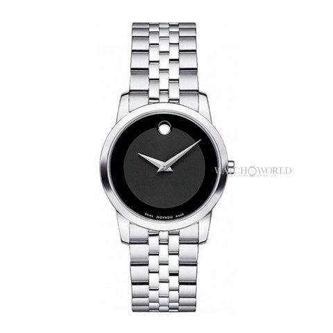 MOVADO Museum 28mm - Ladies Watch