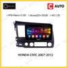 DVD Android Owince Honda Civic 2007-2012 Dây Zắc Zin 100% Theo Xe