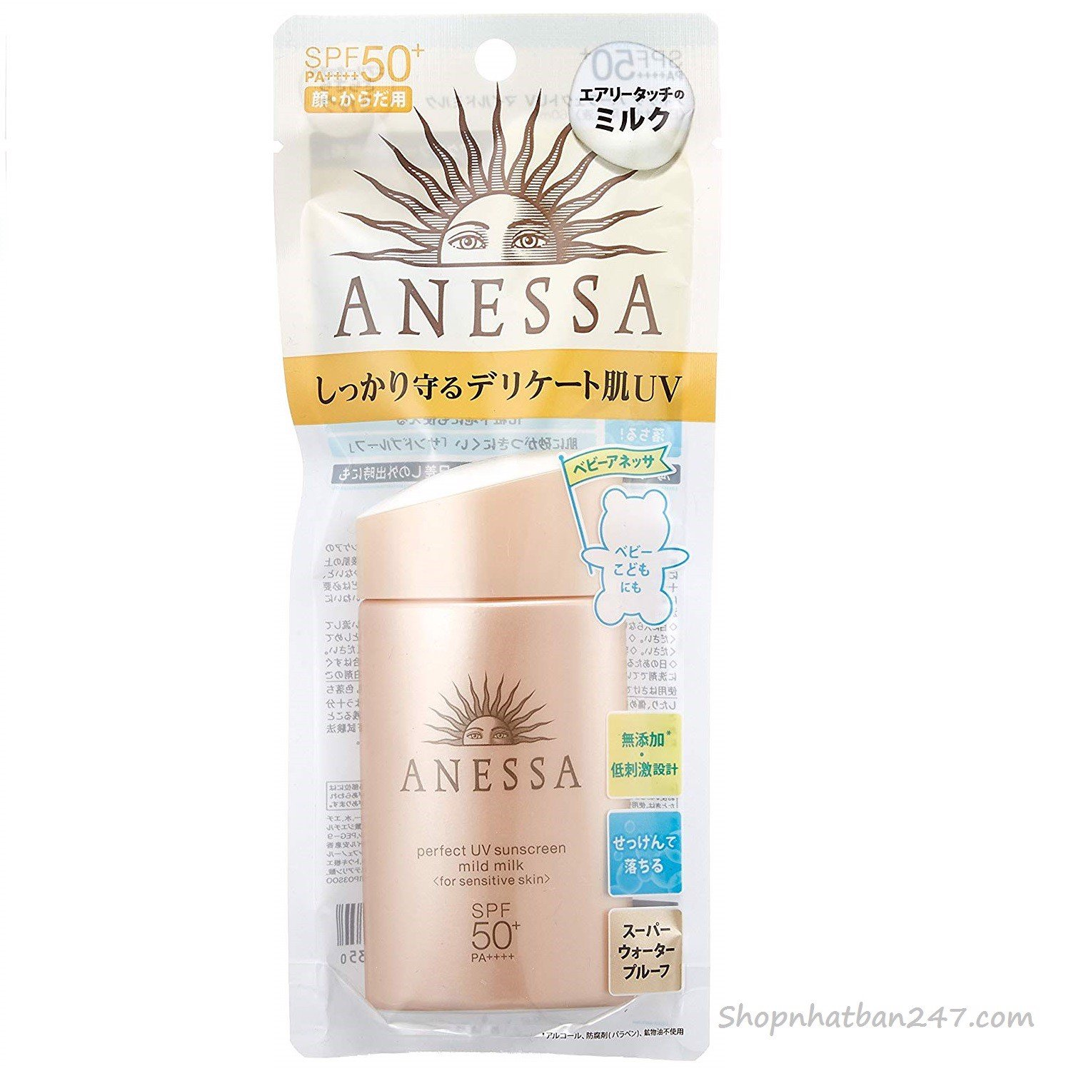 Kem chống nắng Anessa Perfect UV Sunscreen Mild Milk For Sensitive Skin SPF 50+/PA++++ 60ml