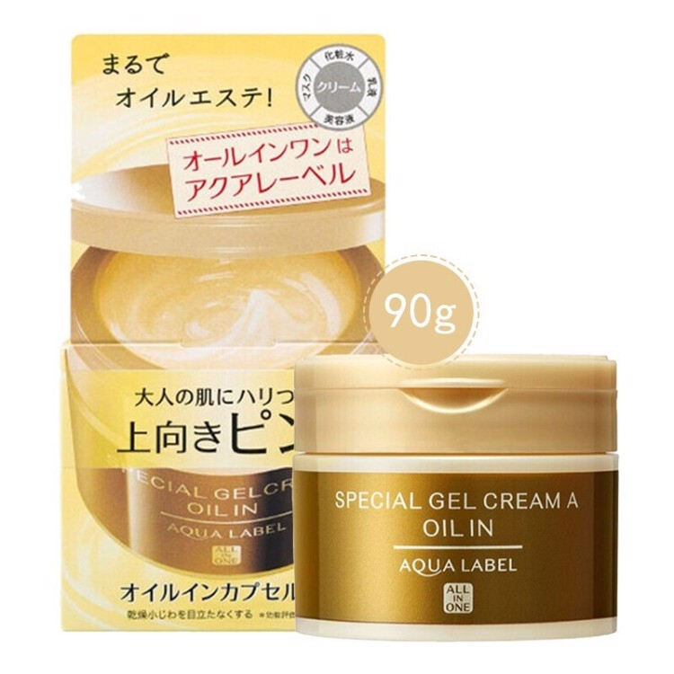 Kem dưỡng da Shiseido Aqualabel 5 in 1 Special Gel Cream Oil 90g