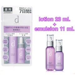 Bộ mini D Program Vital Act Set N ngăn ngừa lão hoá (Vital Act Lotion W II 23ml + Vital Act Emulsion R 11ml)