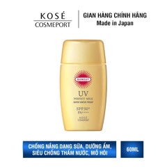Chống nắng dạng sữa Kosé Cosmeport Suncut UV Perfect Milk Super Water Proof SPF 50+/PA++++ 60g