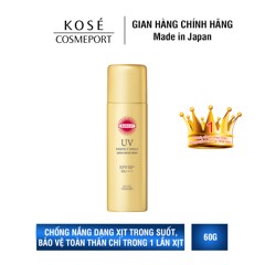 Chống nắng Kosé Cosmeport Suncut UV Perfect Spray Super Water Proof SPF 50+ / PA++++ 60g