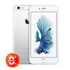 iPhone 6s 16GB Near New
