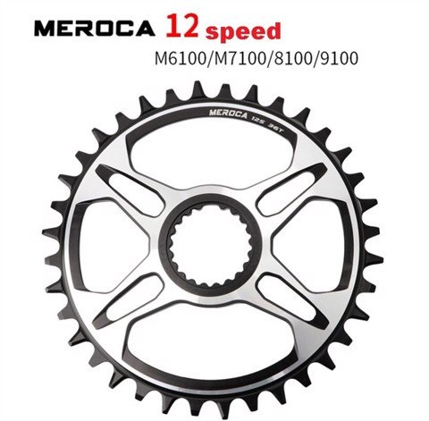 Dĩa Meroca single 12speed cho Shimano M6100/M7100/M8100/M9100