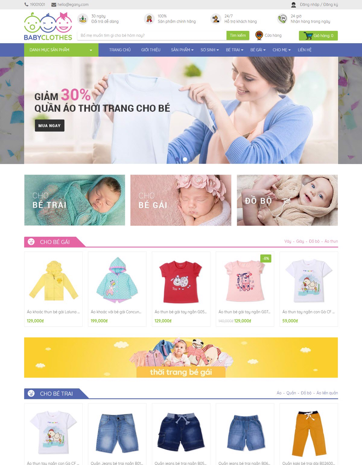 Ega Baby Clothes