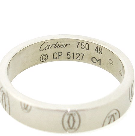 HAPPY BIRTHDAY RING, WG, SM-B4050949 - 1400