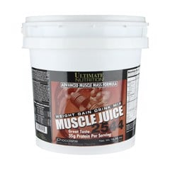 Muscle Juice Chocolate 4.75kg