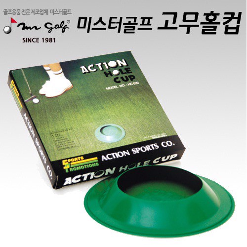 Action Hole Cup Mr.Golf